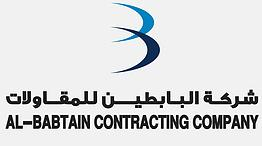 AL-BABTIN CONTRACTING COMPANY NEW CONTRACTS